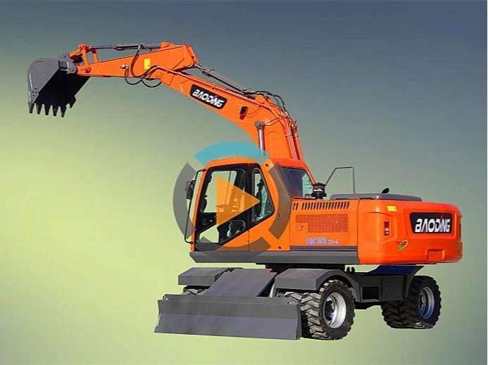 BD150W-9G轮式挖掘机型号