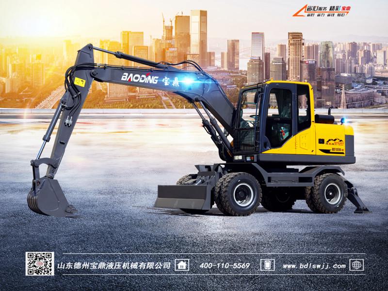 宝鼎105轮式挖掘机型号