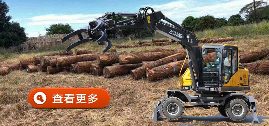 宝鼎新款95轮式抓木机