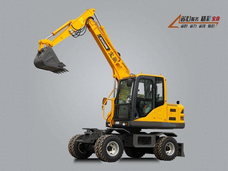 宝鼎BD80W-9D轮式挖掘机