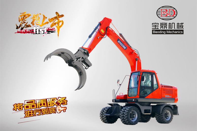 宝鼎大型抓木机型号BD150轮式设备