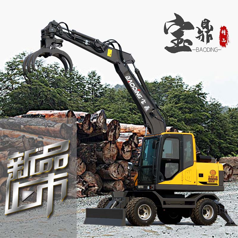宝鼎95B轮式抓木机型号