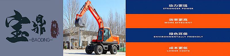 BD150轮式挖掘机价格咨询400-110-5569