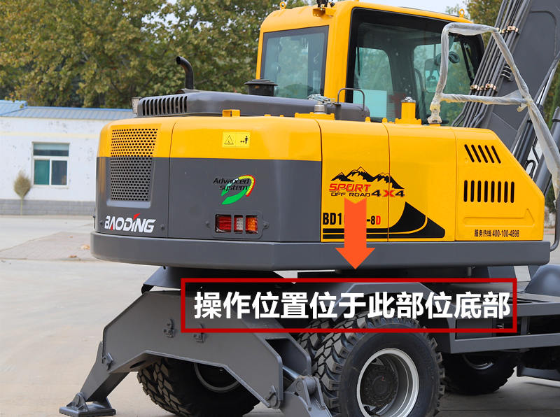 轮式挖掘机抓木机保养维修