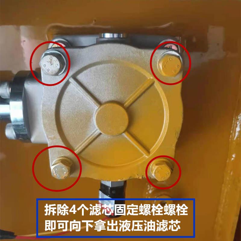 宝鼎抓木机液压油滤芯更换