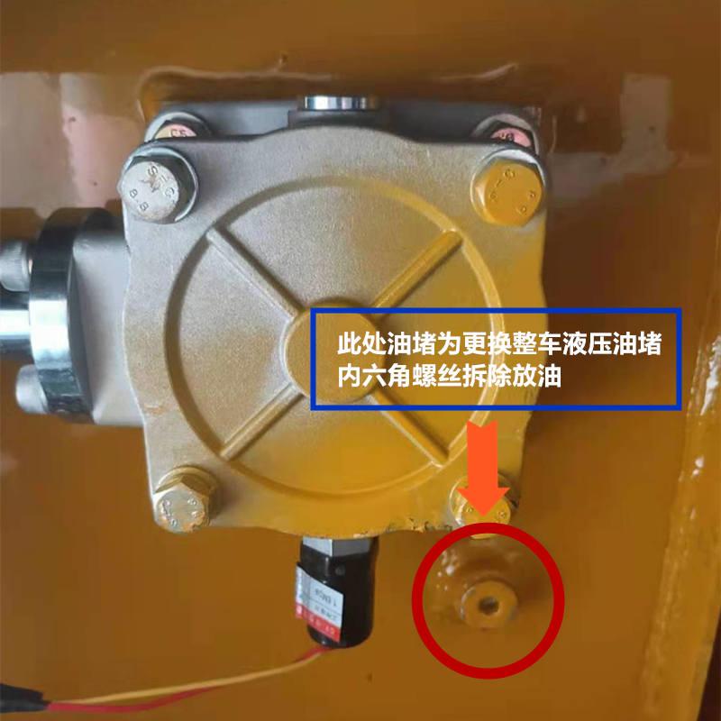 宝鼎轮式挖掘机抓木机更换液压油保养