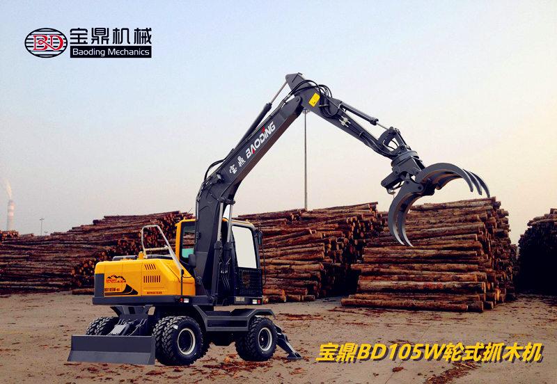 宝鼎105抓木机型号