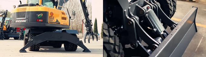 前铲后支腿设计