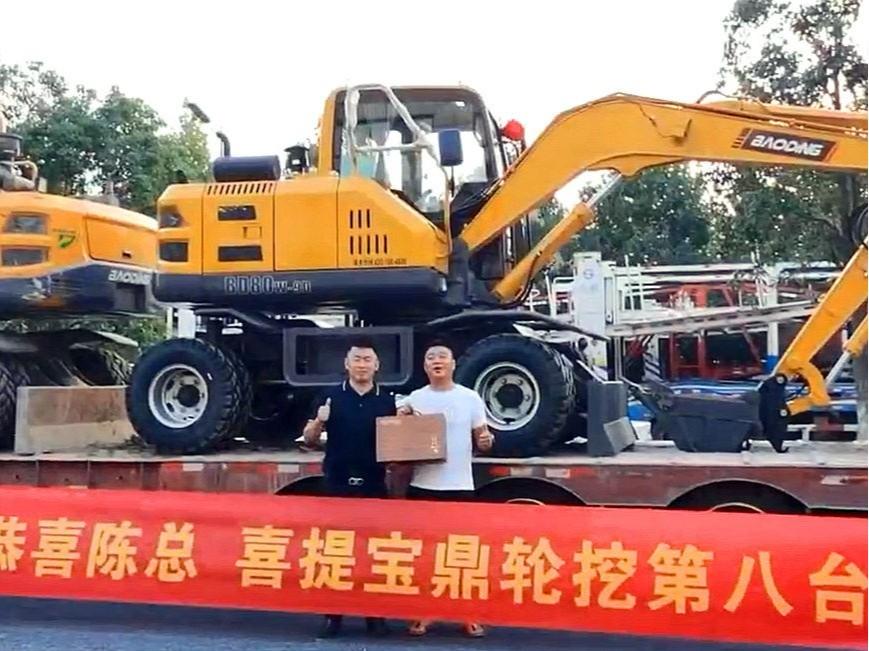 江苏轮式挖掘机
